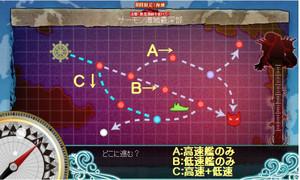E5map_2