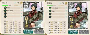 Mogami111